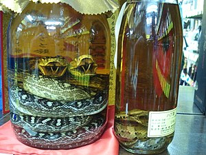 Habushu - Pit vipers immersed in a bottle of habushu.