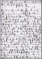 Haeusser Schriftbild.jpg