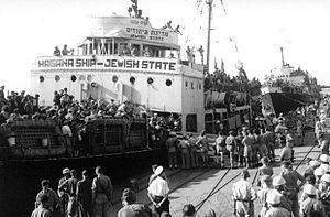 1947 in Mandatory Palestine - Image: Hagana Ship Jewish State at Haifa Port (1947)