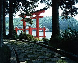 Hakone - Image: Hakone Torii 2
