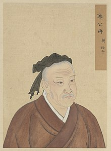 Half Portraits of the Great Sage and Virtuous Men of Old - Ran Geng Boniu ( ).jpg