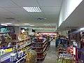 Haliti Market - panoramio.jpg
