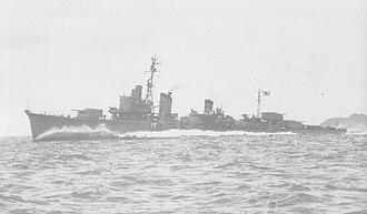 Japanese destroyer Hamanami - Hamanami