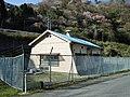 Hananukigawa I hydroelectric power station.jpg