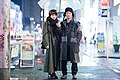 Harajuku Fashion Street Snap (2018-01-08 18.42.04 by Dick Thomas Johnson).jpg