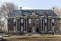 Harfleur - Hôtel de ville 20150405-02.jpg