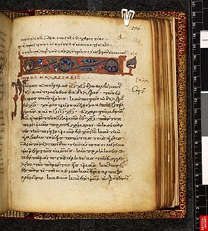 """Epistle to the Colossians - The first page of Colossians in Minuscule 321 gives its title as προς κολασσαεις, """"to the Colossians""""."""