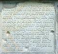 Haseldorf Gedenktafel Detlev von Ahlefeldt († 1599) 01.jpg