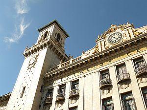 Havana Central railway station - Image: Havana Central railway station detail