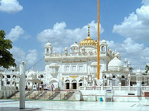 Gurdwara - Shri Hazoor Sahib A gurdwara in Nanded, India