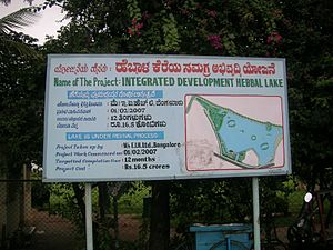 Hebbal Lake - Board at entrance of lake in 2008
