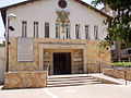 Hechal Meir Synagogue - DGtal.jpg