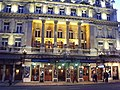Her Majestys Theatre - Haymarket, London - The Phantom of the Opera (6438902189).jpg