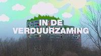 File:Het vraagt om lef - GroenLinks 2018 .webm