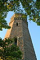 HighBridgeWaterTower2.JPG