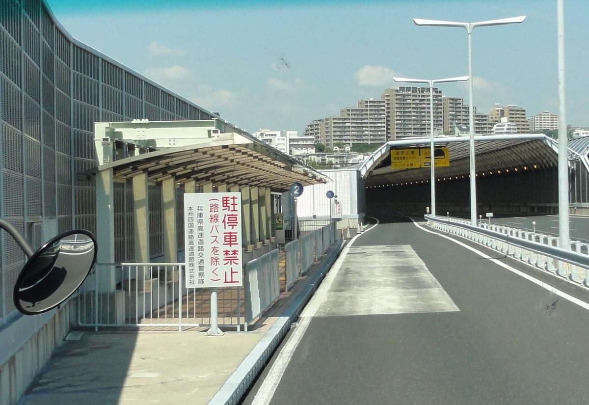 兵庫県 高速バス