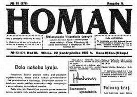 Homan1918.jpg