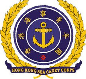 Hong Kong Sea Cadet Corps - Hong Kong Sea Cadet Corps