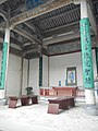 Hongcun (8251559223).jpg
