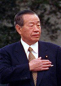 野呂田芳成 - Wikipedia