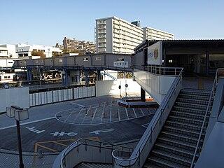 Hoshikawa Station (Kanagawa) Railway station in Yokohama, Japan
