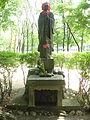 Hosho Jizo at Monami Park.JPG