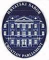 Hrvatski sabor logo.jpg
