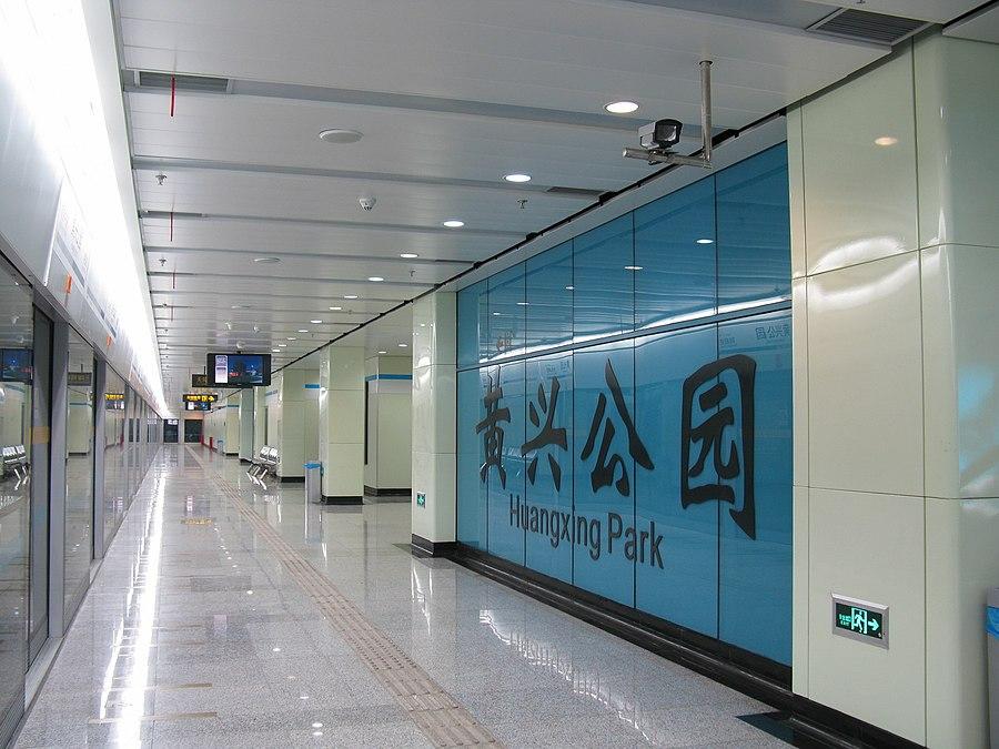 Huangxing Park station