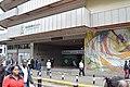 Huduma Center General Post Office - exit.jpeg