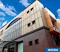IIBS Noida Campus.jpg