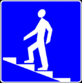 IL-Pedestrian Bridge.png