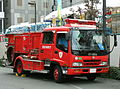 ISUZU FORWARD, Fire-engine TFD, Double-cab.jpg