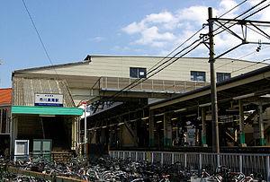 Ichikawamama Station - Ichikawamama Station