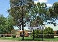 IllaboPublicSchool.JPG