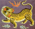 ImageRepublic of Formosa 1895 flag.png