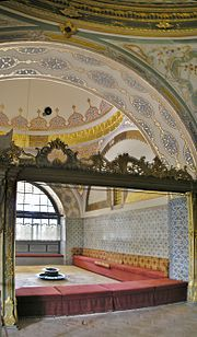 Imperial Council Hall Topkapi 2007a.jpg