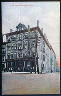 Imperial Hotel - Knoxville, Tennessee.JPG