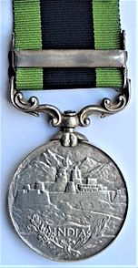 15cm INDIA WAR SERVICE MEDAL WWII MINIATURE MEDAL RIBBON 6 INCHES