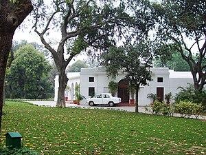Indira Gandhi Museum,New Delhi,India