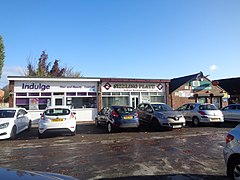 Indulge, Sizzling Plate and Copmanthorpe Post Office, Main Street, Copmanthorpe (4th November 2016).jpg