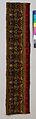 Ingrain carpet border piece MET DP207437.jpg