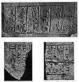 Inscriptions of Ilum-Ishar, excavated in Mari.jpg
