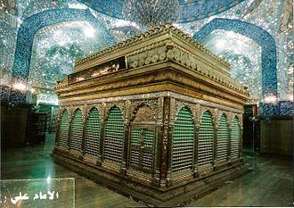 Imam Ali Mosque - Zarih of Imam Ali Holy Shrine