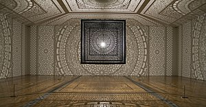 Anila Quayyum Agha - Image: Intersections at GRAM
