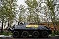 Iranian BTR-60PB Grom Turret2.jpg