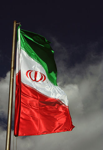 Flag of Iran - Flag with emblem of the Islamic Republic of Iran