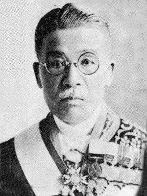 Ishizuka Eizō - Ishizuka Eizō