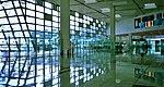 Islamabad International Airport Departure.jpg