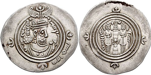 Coin of the Rashidun Caliphate. Imitation of Sasanid Empire ruler Khosrau II type. BYS (Bishapur) mint. Dated YE 25 = AH 36 (AD 656). Sasanian style bust imitating Khosrau II right; bismillah in margin/ Fire altar with ribbons and attendants; star and crescent flanking flames; date to left, mint name to right. Islamic coin, Time of the Rashidun. Khosrau type. AH 31-41 AD 651-661.jpg