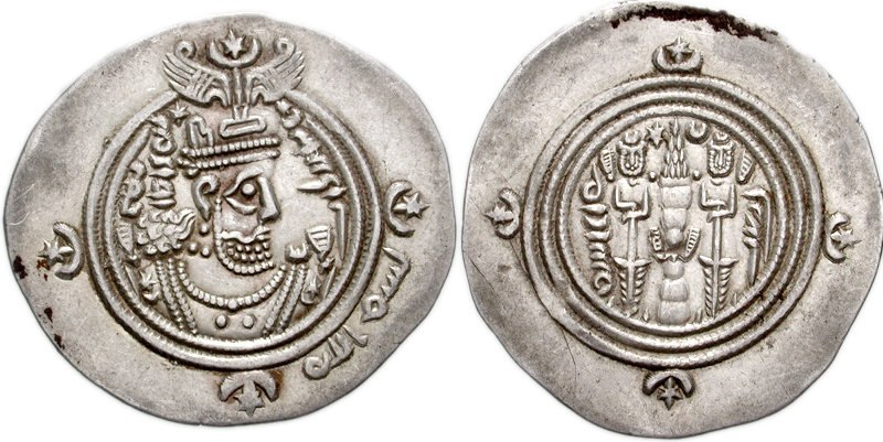Islamic coin, Time of the Rashidun. Khosrau type. AH 31-41 AD 651-661